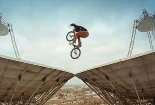 Велосипедист-Экстремал